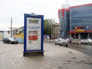 Челябинск заказ уличной рекламы редирект с сайта на яндекс хостс